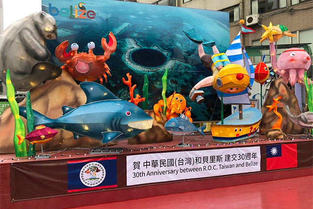 """2020 Taipei Lantern Festival """"Together We Glow"""" – Embassy of Belize, Taiwan hosts Press Conference"""