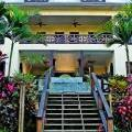Mahogany Hall Boutique Hotel