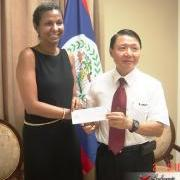 Taiwan Embassy hands-over donation to Inspiration Center