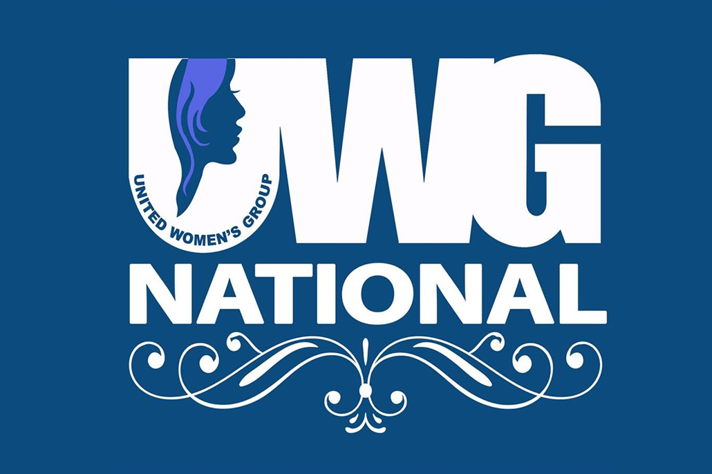 UWG Condemns The Actions Of Jorge Aldana Against Women