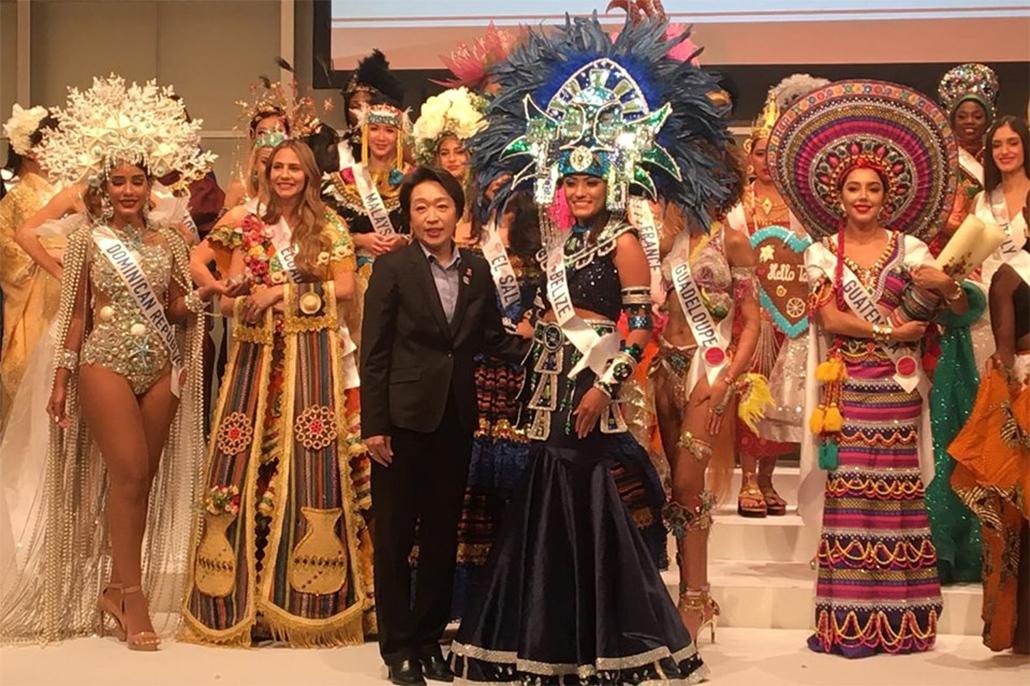 Miss Belize – Selena Urias wins Miss International Purple Ribbon Award