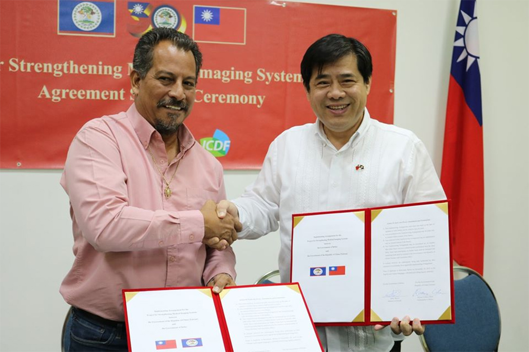 Belize & Taiwan Sign Project Agreement for the Strengthening of Medical Imaging Services in Belize