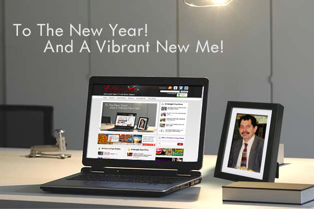 To The New Year! And A Vibrant New Me!