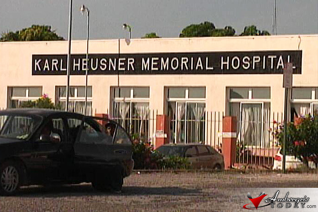 Ministry of Health Assists Investigation of Newborn Deaths at City Hospital