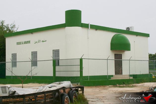 San Pedro's Al Akramine Mosque in San Pedrito Area