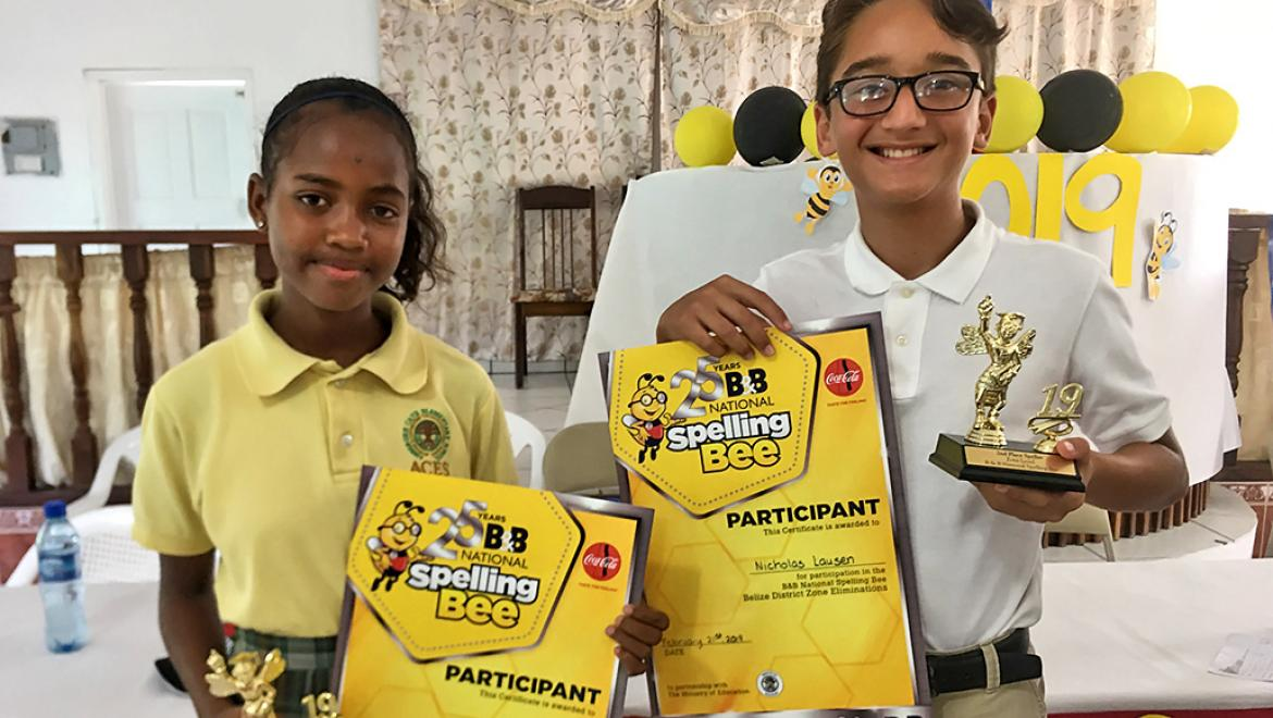 Alexis Lawrence of ACES Wins Spelling Bee Zone Eliminations