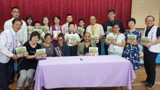 Belize's Blind Hero Rowan Garel Honored in Taipei, Taiwan