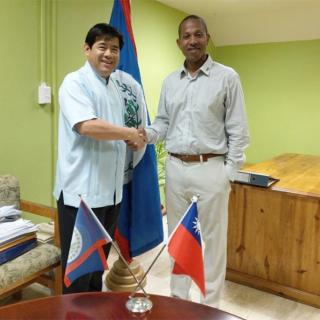 Taiwan Supports the Belize Music Month
