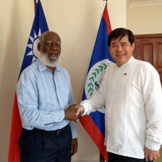 Belize Receives Support from Taiwan through Institutional Strengthening of the Ministry of Foreign Affairs