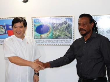 New Postal Stamps Commemorate Belize-Taiwan Diplomatic Relations