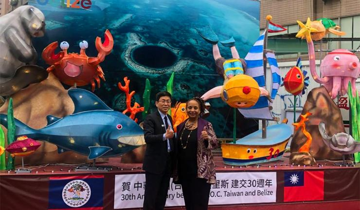 """Belize Hosts Press Conference for the 2019 Taipei Lantern Festival """"Twinkle Taipei"""""""